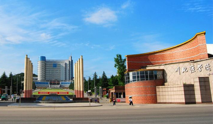 North Sichuan Medical College (NSMC) - Apply online – SICAS | Study