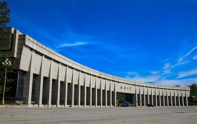 Liaocheng University