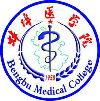 Image result for bengbu medical college
