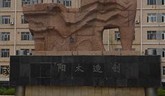 China University of Petroleum (Huadong)