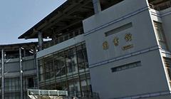 Zhejiang A and F University